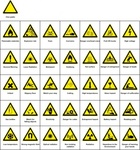 sign,hazard,warning,triangle,yellow,clipart_issue