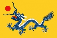 historicimperial,china,flag,historic,asia