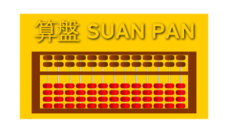 chinesenewyear2011,suanpan,chinese,abacus,calculus,soroban,??