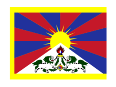 media,clip art,public domain,image,svg,asia,flag,sign,tibet