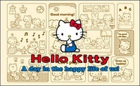 hello,kitty,official