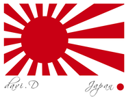 flag,japan,red flag,free japan,asian,country,japanese
